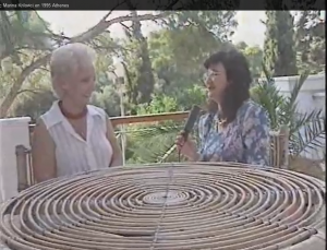 marina krilovici si cleopatra lorintiu 1995 Kifissia