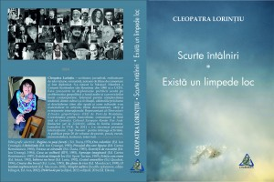 Scurte întâlniri ,2016 Editura Charmides
