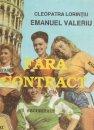 aucun_contract