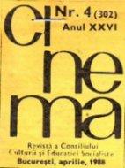 cinema-1
