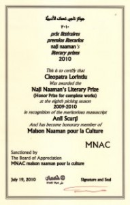 diplome_prixe_ Naji_Naamanjpg_cleopatra_lorintiu