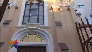 SInagoga din Bistriţa